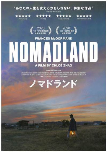 [MOVIES] ノマドランド / NOMADLAND (2020) (BDRIP)