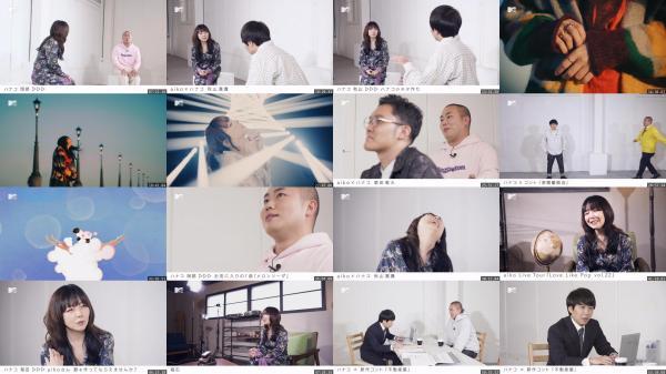 """[TV-Variety] aiko – MTV INSIDE:aiko """"どうしたって伝えられないから"""" (2021.04.13)"""
