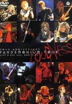 [TV-SHOW] ラウドネス – 20th Anniversary PANDEMONIUM TOUR (2002.02.21) (DVDVOB)