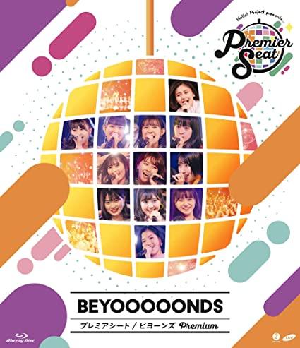"[TV-SHOW] ビヨーンズ – Hello! Project presents… ""premier seat"" ~BEYOOOOONDS Premium~ (2021.03.31) (BDMV)"