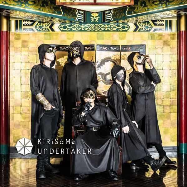 [Single] KiRiSaMe UNDERTAKER – TRI-ALIV/ EREW (2021.04.08/MP3+Hi-Res FLAC/RAR)