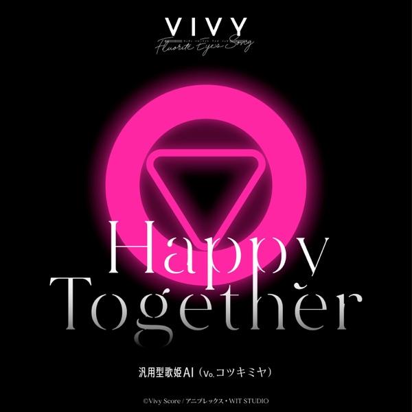 [Single] 汎用型歌姫AI(Vo.コツキミヤ) : Fluorite Eye's Song : Happy Together (2021.04.18/MP3+Flac/RAR)