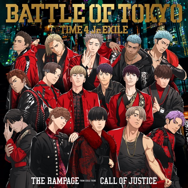 [Single] THE RAMPAGE from EXILE TRIBE – CALL OF JUSTICE (2021.04.26/MP3+Flac/RAR)