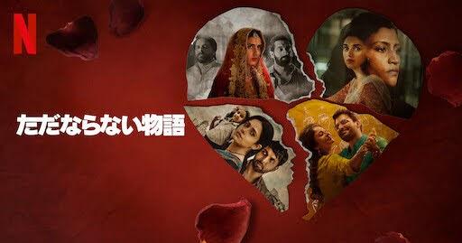 [ドラマ] ただならない物語 (2021) (WEBRIP)