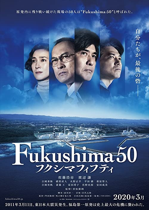 [MOVIES] Fukushima 50 (2019) ( BDRIP)