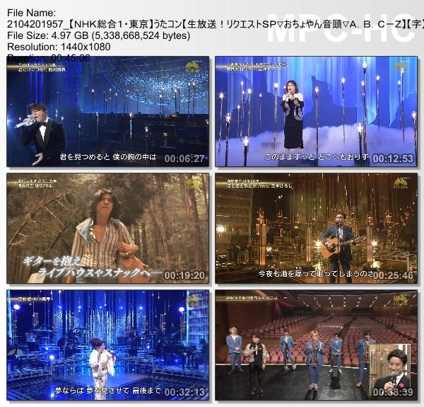[TV-Variety] うたコン – 2021.04.20