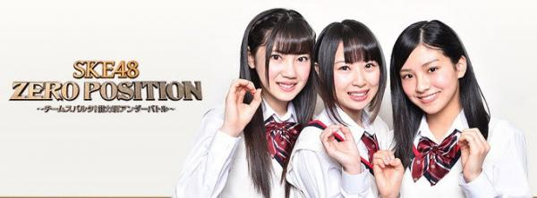 [TV-Variety] 210417 SKE48 ZERO POSITION ep144