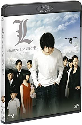 [MOVIES] L: Change the World (2008) (BDMV)