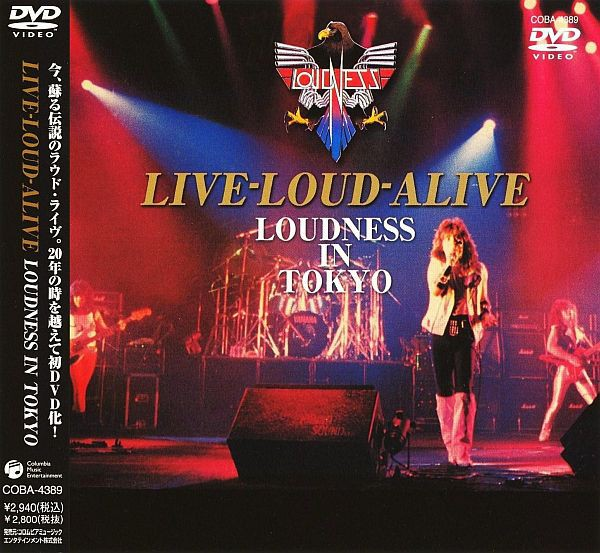[TV-SHOW] ラウドネス – LIVE-LOUD-ALIVE ~LOUDNESS IN TOKYO~ (1983.12.21) (DVDVOB)