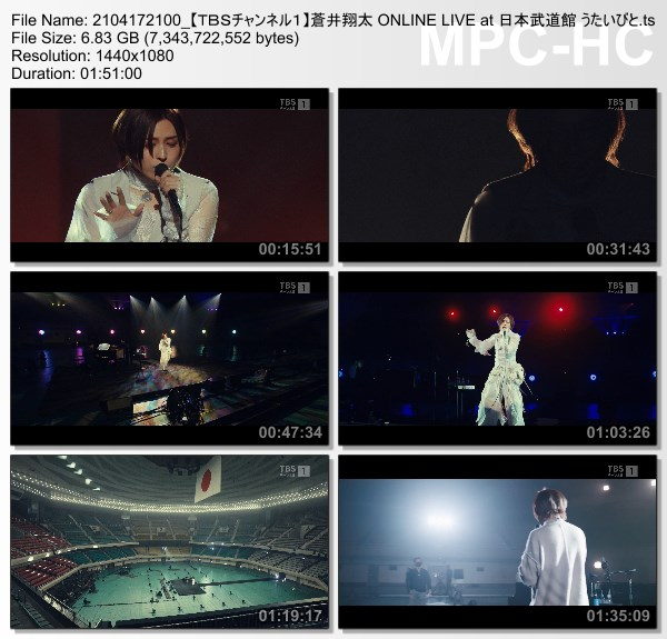 [TV-Variety] 蒼井翔太 ONLINE LIVE at 日本武道館 うたいびと (TBS Channel 1 2021.04.17)