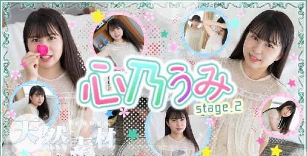 [imouto.tv] 2021.04.05-2021.04.09 Umi Kokono 心乃うみ