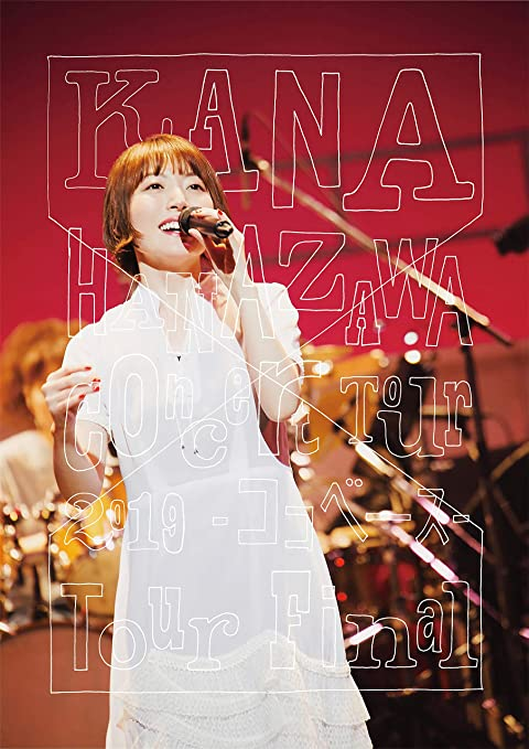 [TV-SHOW] 花澤香菜 – KANA HANAZAWA Concert Tour 2019 -ココベース- Tour Final (2019.09.25) (BDRIP)