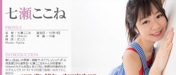 [Minisuka.tv] 2021.04.29 Kokone Nanase 七瀬ここね