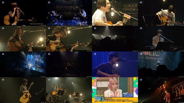 [TV-Variety] uP!!! SPECIAL LIVE HOLIC extra vol.5 -OSAKA (2021.05.29)