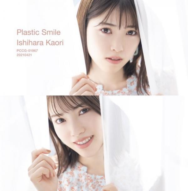 [Single] 石原夏織 (Kaori Ishihara) – Plastic Smile [24bit Lossless + MP3 320 / WEB] [2021.04.21]