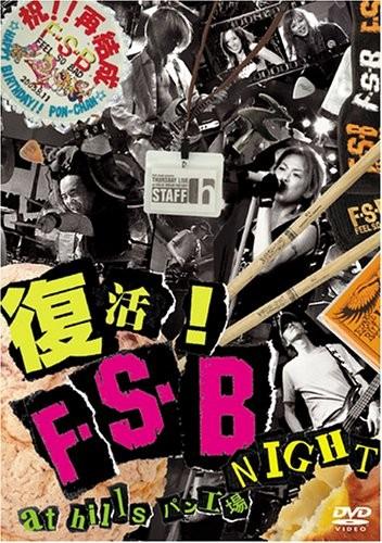 [TV-SHOW] FEEL SO BAD – 復活!F.S.B NIGHT LIVE at hills パン工場 (2005.12.14) (DVDVOB)