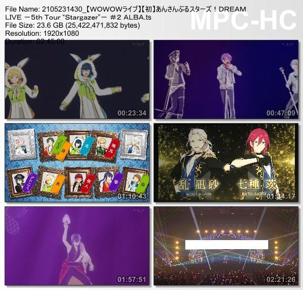 """[TV-Variety] んさんぶるスターズ!DREAM LIVE -5th Tour """"Stargazer""""- #2 ALBA (WOWOW Live 2021.05.23)"""