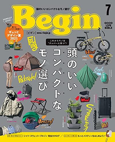 [雑誌] Begin (ビギン) 2021年07月号