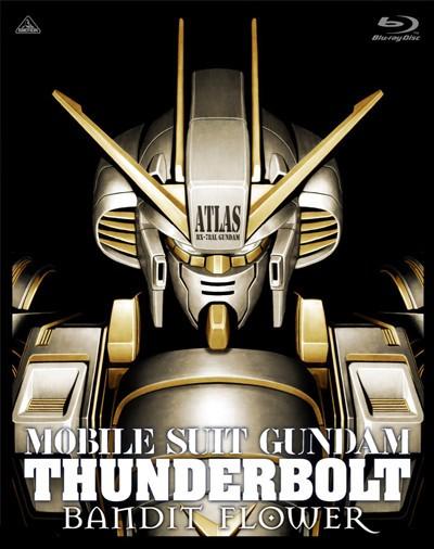 [TV-SHOW] 菊地成孔 – MOBILE SUIT GUNDAM THUNDERBOLT Live OPERATION 01 Rumble & Silence (2017.12.08) (BDRIP)