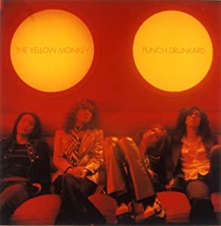 [Album] THE YELLOW MONKEY – PUNCH DRUNKARD (Remastered) [MP3 320 / WEB]