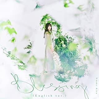 [Single] 結城アイラ (Aira Yuuki) – Blessing (English Ver.) [FLAC + MP3 320 / WEB]