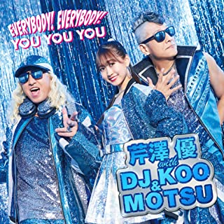 [Album] 芹澤優 with DJ KOO & MOTSU – EVERYBODY! EVERYBODY! / YOU YOU YOU [FLAC 24bit + MP3 320 / WEB]