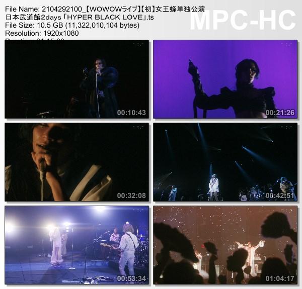 [TV-Variety] 女王蜂単独公演 日本武道館 2days「HYPER BLACK LOVE」(WOWOW Live 2021.04.29)