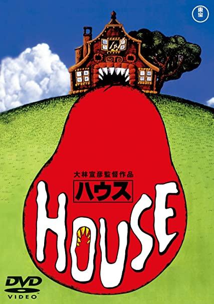 [MOVIES] HOUSE ハウス (1997) (BDRIP)
