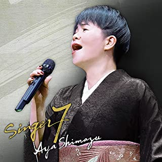 [Album] 島津亜矢 (Aya Shimazu) – SINGER7 [FLAC + MP3 320 / WEB]