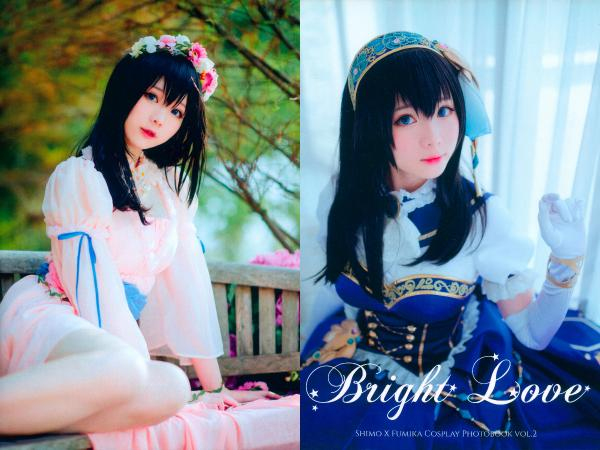 [Cosplay] 霜月shimo – BRIGHT LOVE Photobook (The iDOLM@STER)
