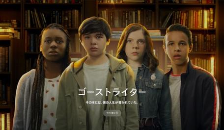 [ドラマ] ゴーストライター シーズン2 全7話 (2021) (WEBDL)