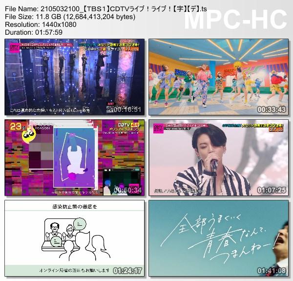 [TV-Variety] CDTVライブ!ライブ! – 2021.05.03
