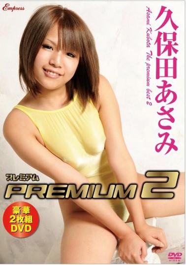 [DVDRIP] Asami Kubota 久保田あさみ – プレミアム Premium 2 [KIDM-234]