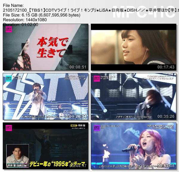 [TV-Variety] CDTVライブ!ライブ! – 2021.05.17