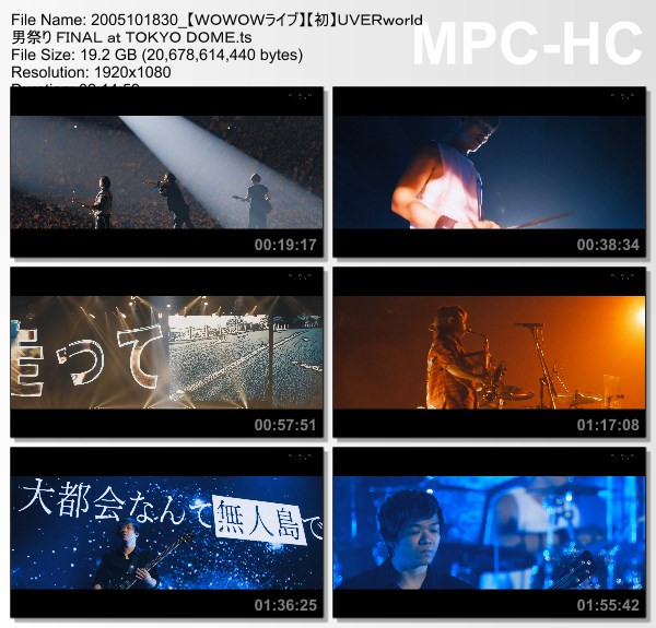 [TV-Variety] UVERworld 男祭り FINAL at TOKYO DOME (WOWOW Live 2020.05.10)