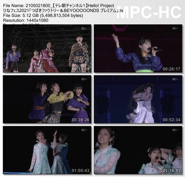 [TV-Variety] ハロー!プロジェクト – Hello! Project ひなフェス2021「つばきファクトリー&BEYOOOOONDS プレミアム」(TeleAsa Ch1 2021.05.02)