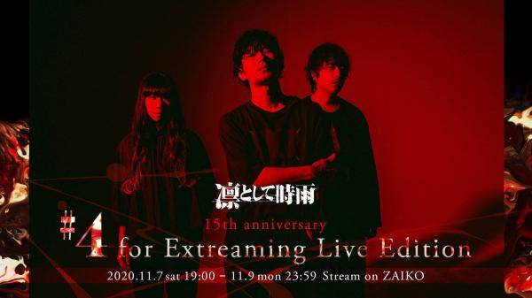 [TV-SHOW] 凛として時雨 – 15th anniversary #4 for Extreaming Live Edition 2020.11.07 (2020.11.07) (WEBRIP)