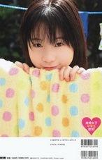 [DVDRIP] Rina Koike 小池里奈 Vol.25 [Chu-Boh]