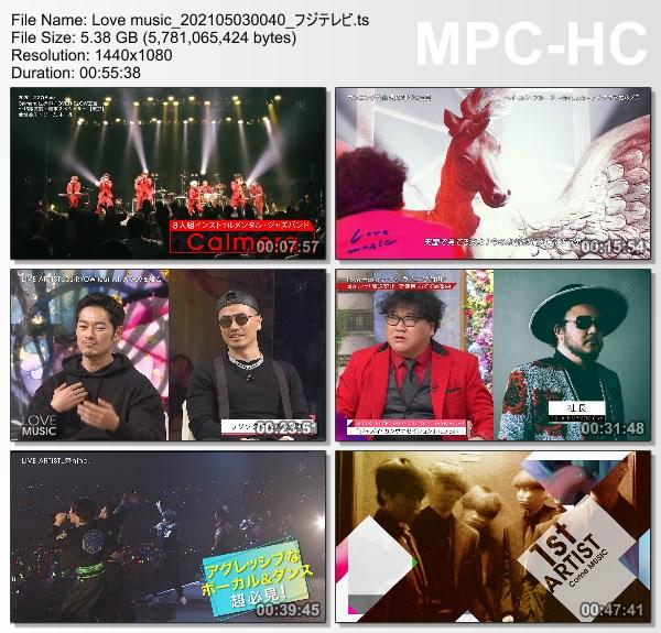[TV-Variety] Love Music – 2021.05.02