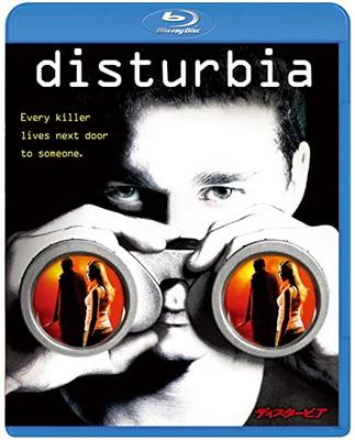 [MOVIES] ディスタービア (2007) (BDREMUX)