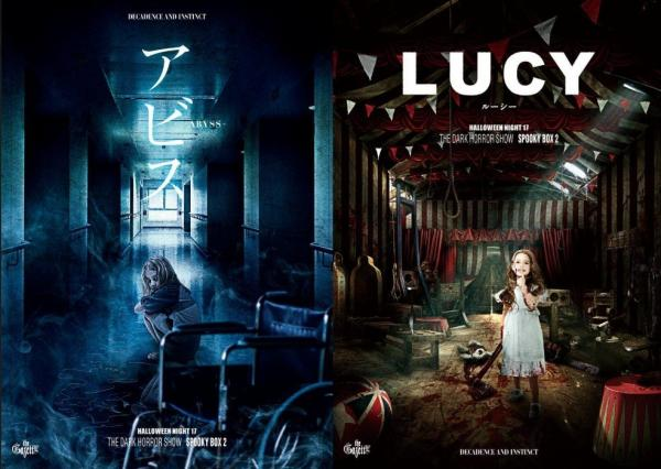 [TV-SHOW] the GazettE – HALLOWEEN NIGHT 17 THE DARK HORROR SHOW SPOOKY BOX 2 アビス -ABYSS- LUCY -ルーシー- LIVE AT 10.30 AND 10.31 TOYOSU PIT TOKYO (2018.02.28) (BDISO)