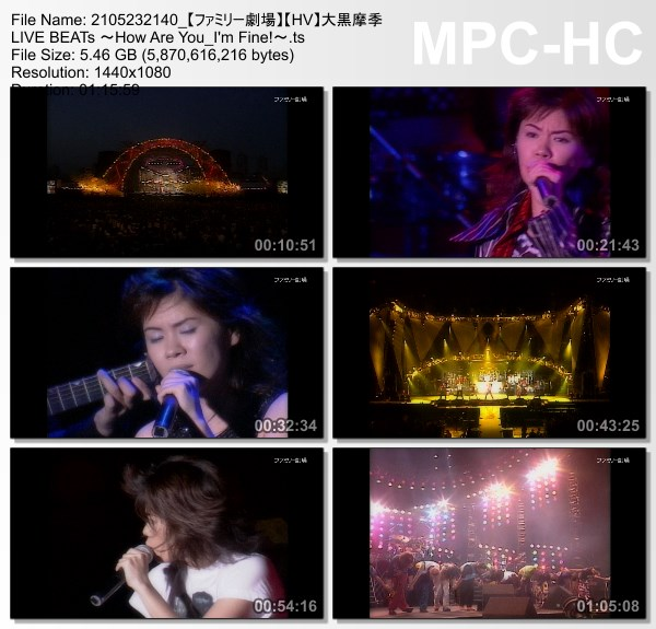[TV-Variety] 大黒摩季 LIVE BEATs ~How Are You?I'm Fine!~ (Family Gekijo 2021.05.23)