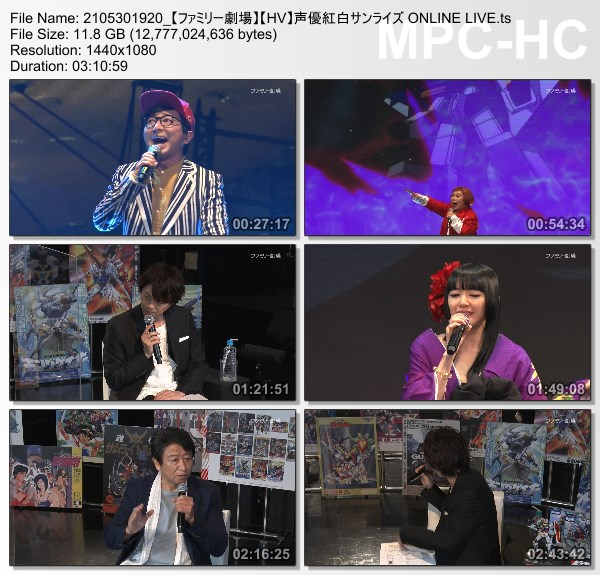 [TV-Variety] オムニバス – 声優紅白サンライズ ONLINE LIVE (Family Gekijo 2021.05.30)
