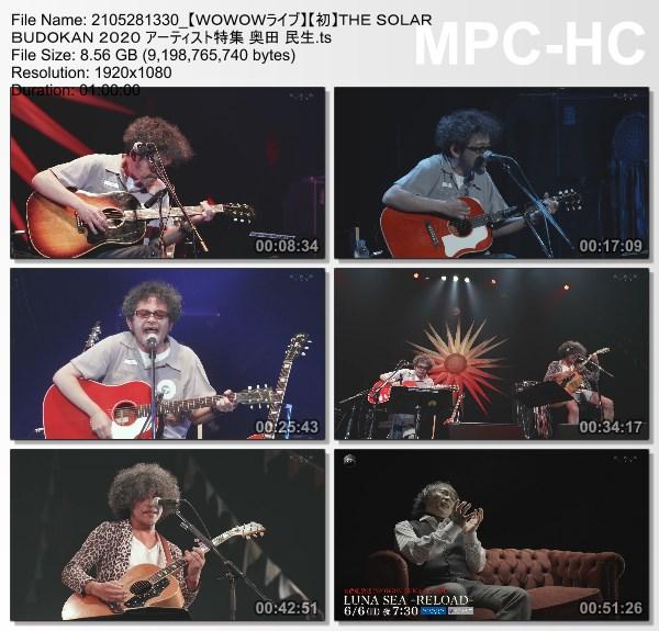 [TV-Variety] 奥田 民生 – THE SOLAR BUDOKAN 2020 アーティスト特集 (WOWOW Live 2021.05.28)