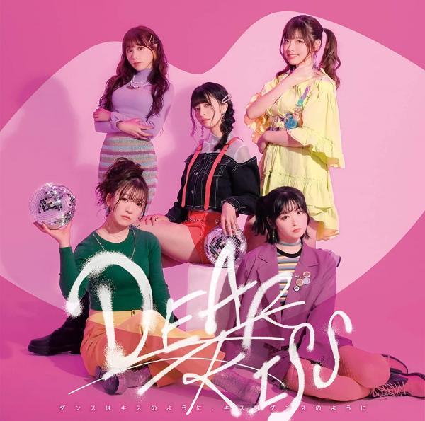 [MUSIC VIDEO] Dear Kiss ダンスはキスのように、キスはダンスのように (MP4/RAR)) (DVDRIP)