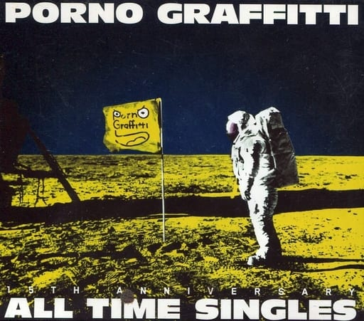 """[Album] PORNO GRAFFITTI 15th Anniversary """"ALL TIME SINGLES"""" (2021.05.15/MP3/RAR)"""