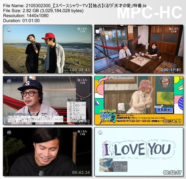 [TV-Variety] くるり「天才の愛」 SPECIAL 〜旅くるり 千葉編〜 (SSTV HD 2021.05.30)