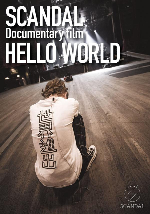 "[TV-SHOW] SCANDAL ""Documentary film 「HELLO WORLD」"" (2015.12.23) (DVDRIP)"