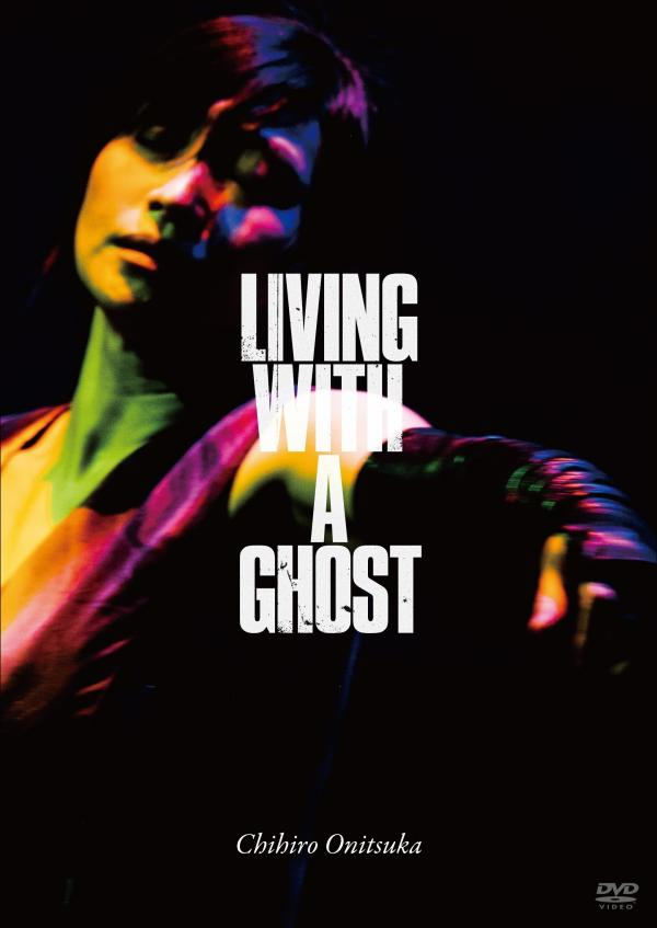 [TV-SHOW] 鬼束ちひろ – LIVING WITH A GHOST (2021.05.26) (BDMV)