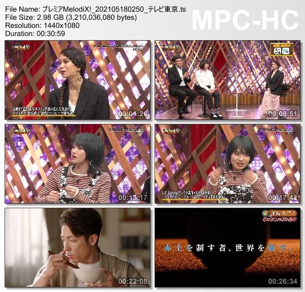 [TV-Variety] プレミアMelodiX! – 2021.05.17